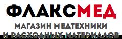 ФлаксМед - магазин медицинской техники и расходных материалов